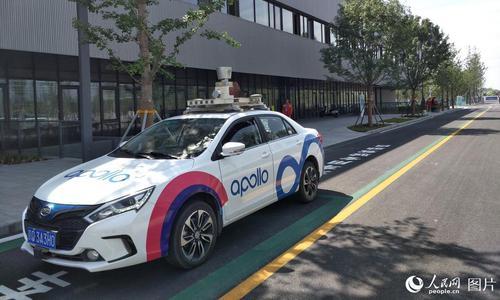 雄安市民服务中心吃饭刷脸 设自动驾驶专用道