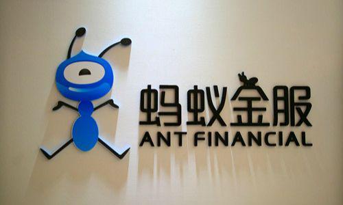 马继华:蚂蚁金服做回创业公司