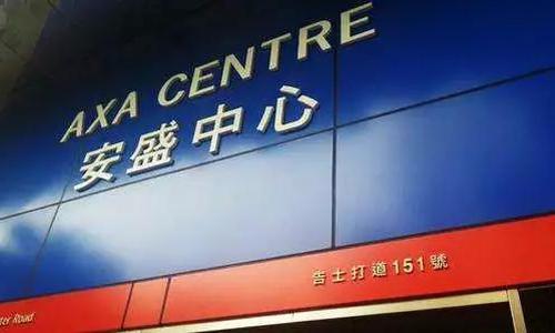 安盛保险遭声讨:投资人被骗4亿港币