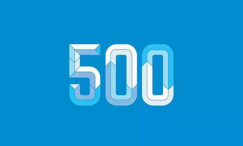 23家银行+7家保险入围财富中国500强