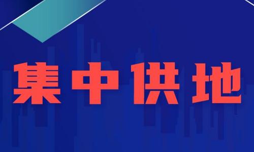 广州卖出半年的量 合景、富力、时代等被洗掉了?