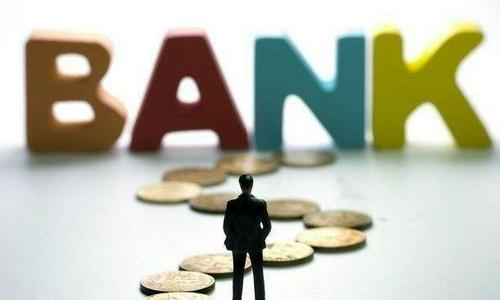 央行:我国银行业压力测试结果如何