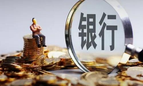 新版商业银行监管评级办法的不同