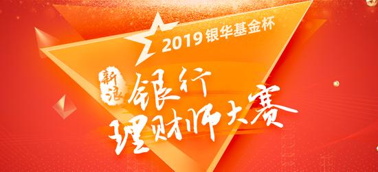 m.i.e.国际娱乐 铁路南京站迎来节日旅客返程高峰