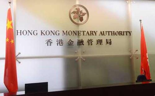 金管局65次出手:银行结余飙升至3000亿港元 发生了什么