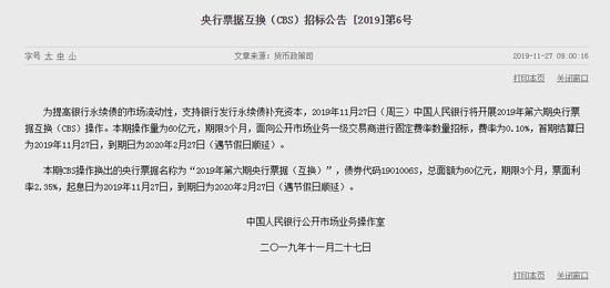 新澳门娱乐场娱乐3 第九届中日韩旅游部长会议在韩国仁川召开