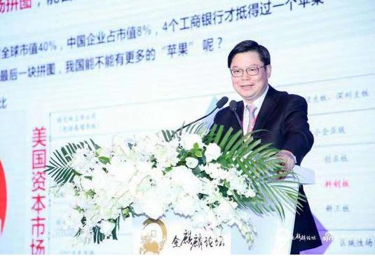 盈丰会在线娱乐 明年率先试用5G 雄安将成中国智慧城市建设新样板