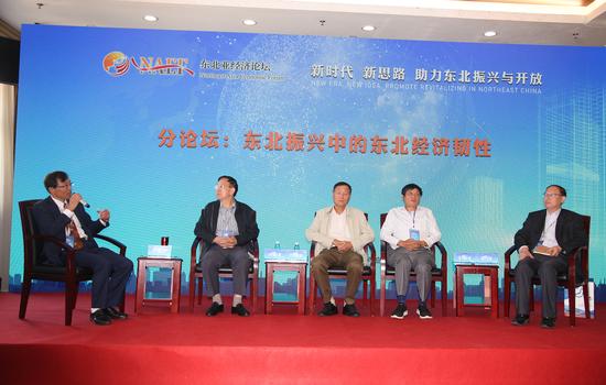 圆桌讨论:东北振兴中的东北经济