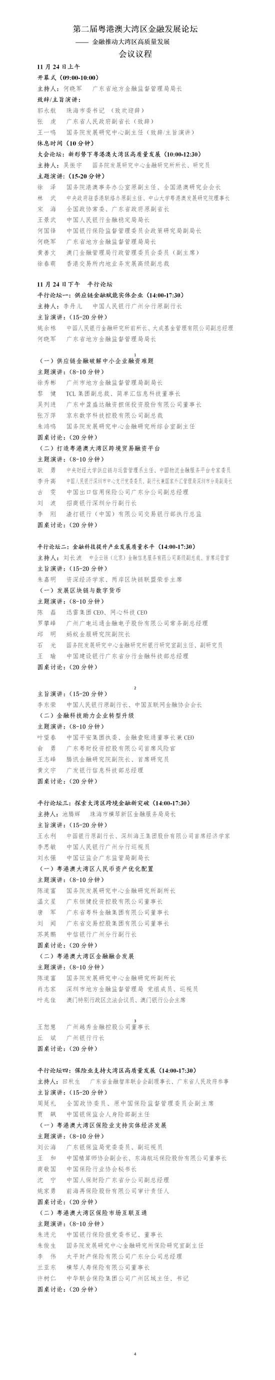 """大运彩票投注平台_DNF:旭旭宝宝""""宝马""""太刀冲击+16失败,明年春节再冲击+17!"""