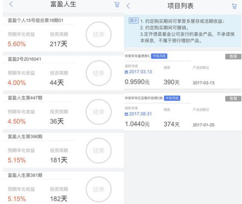 江西银行金e融APP进步不大 注册开户体验较