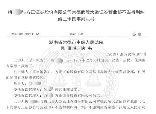 娱乐平台充值优惠-官宣!杜锋正式回归广东宏远执教 他们要夺回失去的尊严!