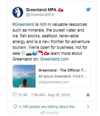 特朗普想买下格陵兰岛 格陵兰外交部回应:不卖_绵阳网赚论坛