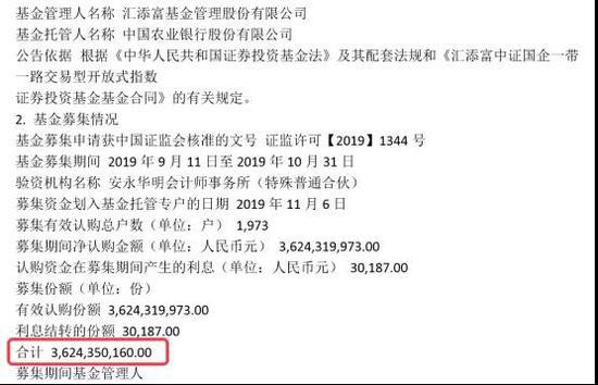 用手机怎么挣钱,河北唐山市丰南区附近发生4.5级地震 京津有震感