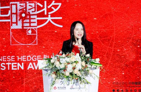 """打造中国私募界""""奥斯卡"""" 2020首届中国证券私募华曜奖评选启动"""