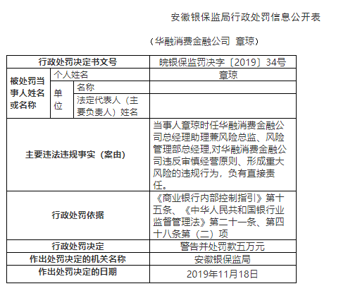 葡京娱乐开户欢迎阁下光临,滨州市义务教育课程实施与教学改革调研组到高新区中学调研