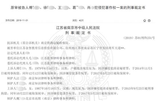 皇冠国际网上投-《药神》火了!忘了天价药,武汉各大医院就有近50款良心自制药!