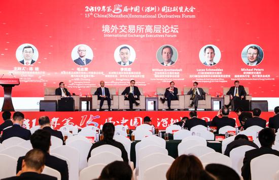 「静电娱乐平台」西陇科学股份有限公司2019年第三次临时股东大会决议公告