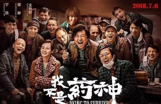 110亿暑期档催热传媒股 北京文化2涨停
