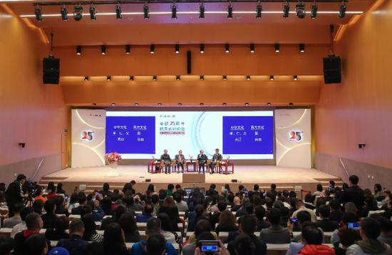 贯晟娱乐场 韩朝23日将第三次开会商讨首脑会谈礼宾警卫安排