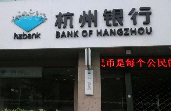 杭州银行连遭险资、北向资金减持 依赖房地产贷或是最大隐忧
