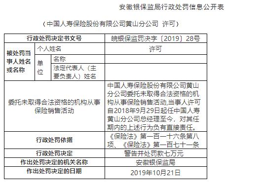 「新普京网投app怎么下载」中国联通宣布成立雄安产业互联网公司