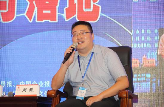 四川航天系统工程研究所周旅:企业文化应当系统策划