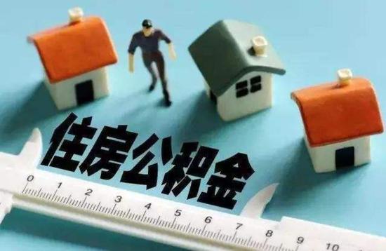 思·辩丨意见领袖发起理性讨论:住房公积金存废之辩