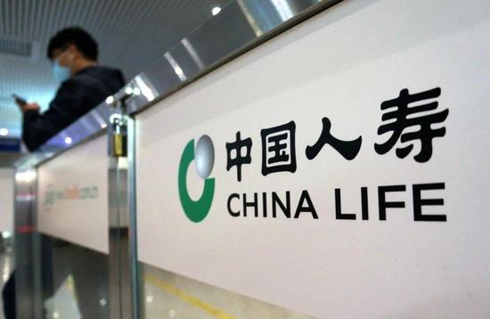 中国人寿回应不合法宣传:已亲自致歉并解聘分公司经理