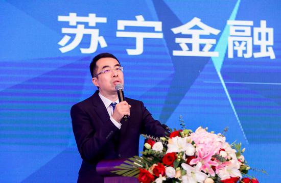杨屹:苏宁金融的定位是运用金融科技服务普惠金融