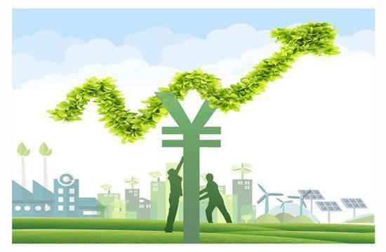 朱云來:如何理解碳交易、碳金融和綠色投資