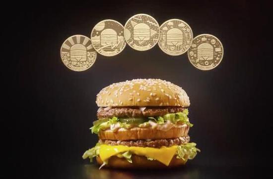 麦当劳发行MacCoin 有实体不是加密货币