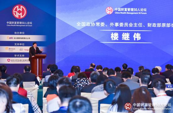 凤凰平台体育app下载_商务部:中国扩大开放是自身发展需要
