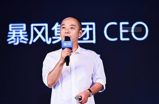 暴风集团市值缩水九成:冯鑫股权质押距平仓一步之遥