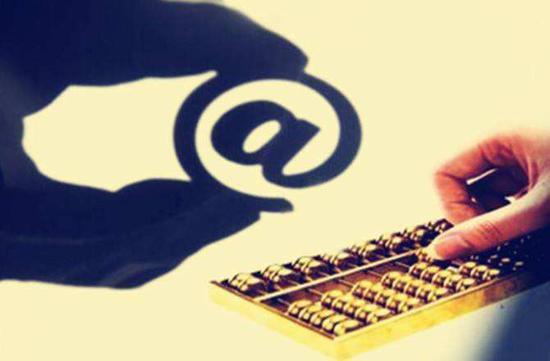 薛洪言:网络小贷分级背后 监管升级牌照降级