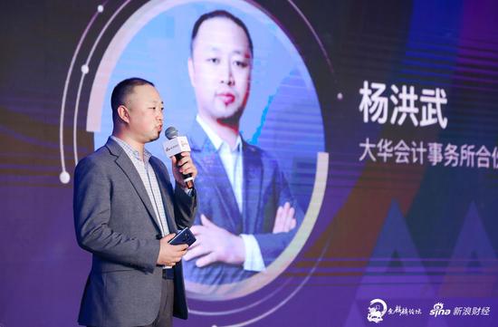 太保集团彩虹平台 广东博威尔电子科技有限公司董事、总经理姜洪波:创新是企业发展的灵魂,将不断提高创新能力
