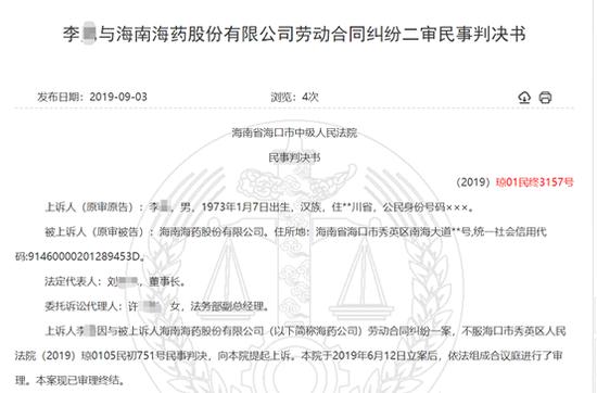 http://www.sedehu.com/haikouxinwen/23605.html