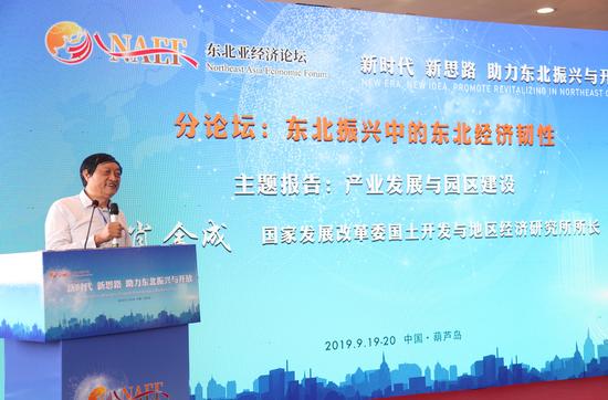 肖金成:振兴东北经济需研究如何