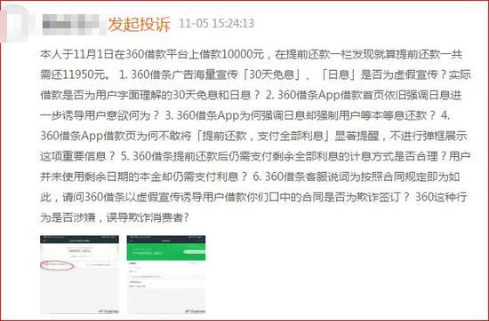 娱乐注册就送26-哈尔滨公交卡公司抽奖送300元IC卡,你信了吗?