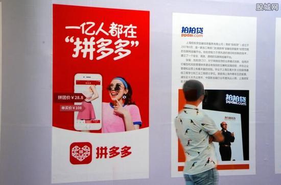 拼多多将上市 创始人黄峥个人财富或将超过刘强东