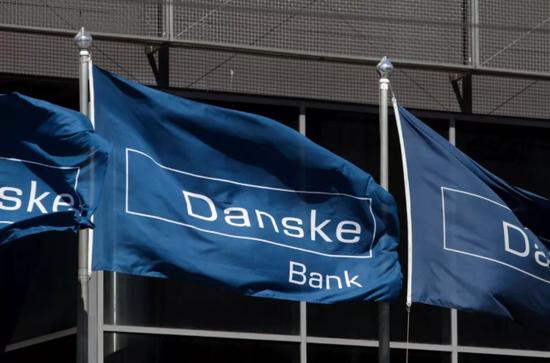 丹麦银行陷欧洲最大洗钱案之一 为黑名单俄客户开户