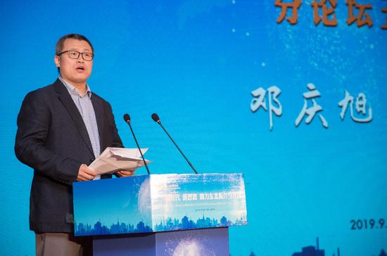 新浪高级副总裁邓庆旭:金融科技