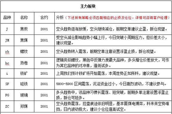 「欢乐城娱乐官方下载」社评:路透社用假新闻搞舆论战,这是耻辱