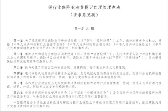 恒鼎博邑郡开发商 - 李白、谢灵运同款旅游线路要来了!未来四年浙江投入20亿,打造四条诗路文化带