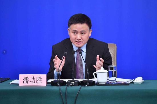 潘功胜:监管将重点规范金控公司股东资质和资本金来源