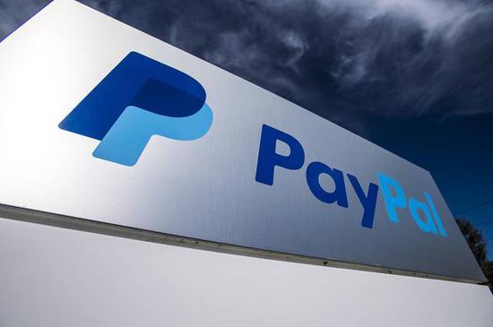 PayPal收购AI零售系统开发商Jetlore