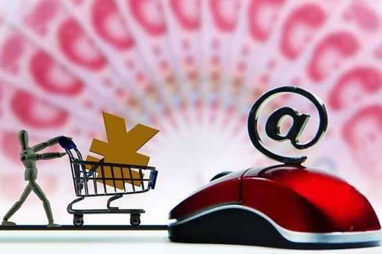 莫开伟:金融应成促进消费升级的催化剂