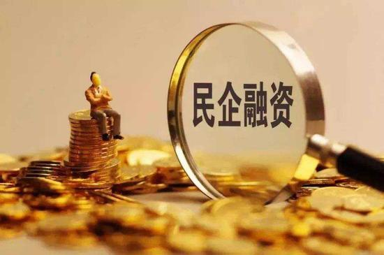 李奇霖:深度解析非金融企业债务