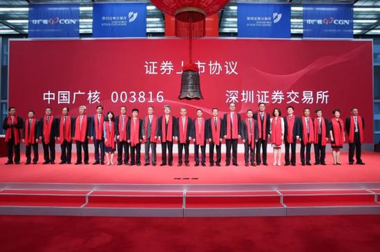深交所:中广核回归A 资本市场支持粤港澳大湾区建设