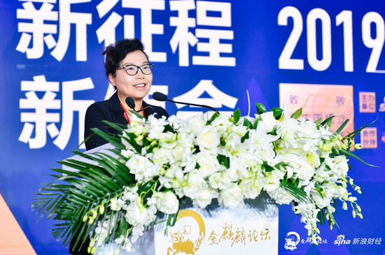 中国电子信息行业联合会执行秘书长高素梅
