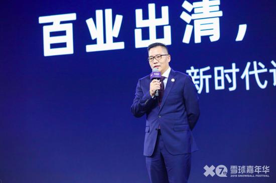 「诚信网址」金融街80亿ABS获通过 天保集团香港成功上市